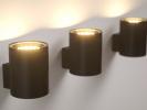 Светодиодный светильник THOR X1