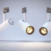 Светодиодный светильник GLOBAL S20
