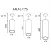 Светодиодный светильник ATLAS P75.300.20