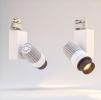Светодиодный светильник GLOBAL XL30