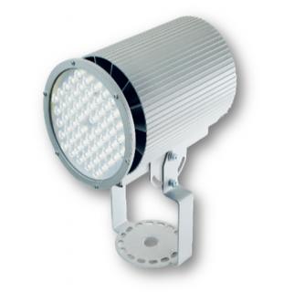 Светодиодный светильник ДСП 02-70-RGB-Д120
