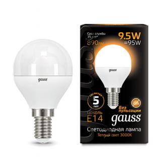 Лампа Gauss LED Globe