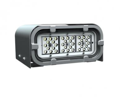 Светодиодный светильник FWL 40-56-850-С120