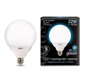 Лампа Gauss LED G125