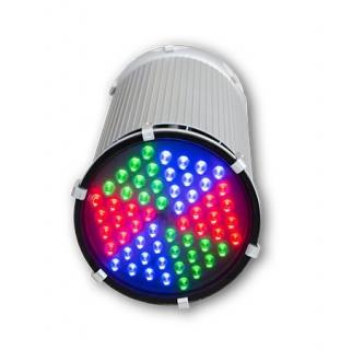 Светодиодный светильник ДБУ 07-70-RGB-Г60