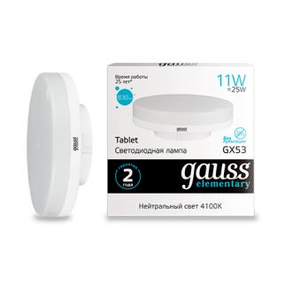Лампа Gauss LED Elementary GX53