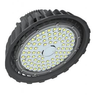 Светодиодный светильник FHB Light 01-200-750-C80