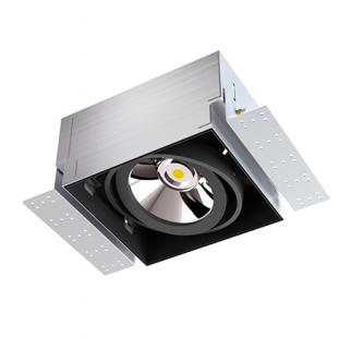 Светодиодный светильник SOFIT VZ X1