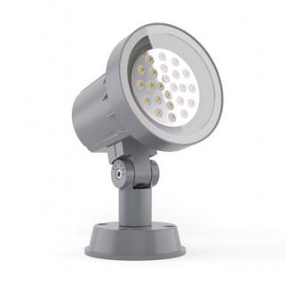 Светодиодный светильник LYRA 20L