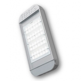 Светодиодный светильник ДКУ 07-100-850-К15