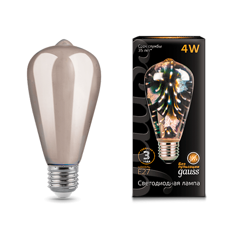 Лампа Gauss LED 3D-Butterfly