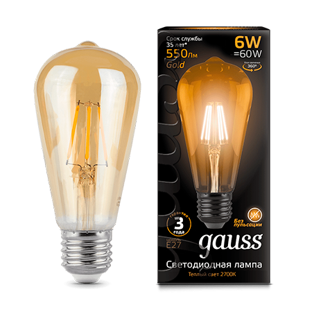 Лампа Gauss LED Filament ST64 Golden