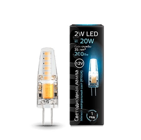 Лампа Gauss LED G4 силикон