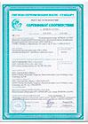 Сертификат качества на светильники. Кому и как получать?